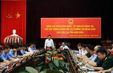 范平明:奠边省要让全省发展的优势潜能充分释放