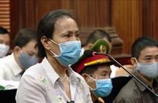 胡志明市人民法院公开审理8人聚众扰乱安全罪一案
