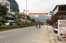 越南各地暂停聚集性活动和非必要服务