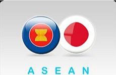 ASEAN 2020:《东盟-日本全面经济伙伴关系协定》修正议定书开始生效