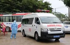 越南新增28例新冠肺炎确诊病例累计确诊586例
