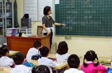 河内是全国15 岁以上的人口中识字率最高的城市