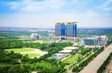 平阳省加大吸引国内外企业的投资力度