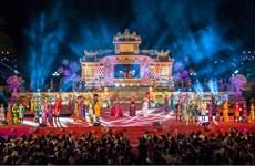 2020年顺化文化节将延期到2021年