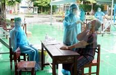 越南新增30例新冠肺炎确诊病例