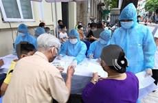 新冠肺炎疫情:越南卫生部发布第22号紧急通知