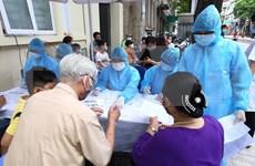 越南新增4例新冠肺炎确诊病例两例与岘港有关
