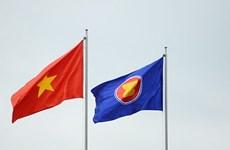 2020东盟轮值主席年:越南在东盟中的地位和作用