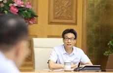 越通社简讯2020.8.2