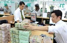 2020年7月越南国库通过政府债券发行募集资金58.6万亿越盾