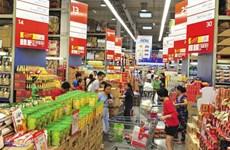 越南全国重点促销月约有3000多项促销活动