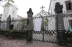 各地宗教组织暂停聚集性宗教活动