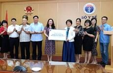 新冠肺炎疫情:越南卫生部接受5万套病毒检测试剂盒