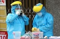 岘港成立社区新冠肺炎疫情防控工作小组 确保当地防疫工作落到实处