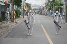 新冠肺炎疫情:同奈和河南两省从3日封锁新冠肺炎患者住处地区
