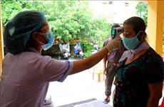 新冠肺炎疫情:承天顺化省对3名新冠患者加大追踪力度
