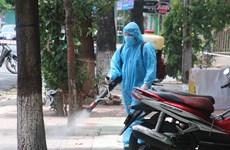 新冠肺炎疫情:得乐省邦美蜀市全市实行保持社交距离措施