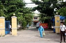 广南省和岘港市增加封锁部分区域  防止疫情在社区中传播