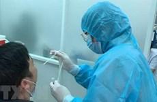 8月4日上午越南新增10例新冠肺炎确诊病例  均与岘港医院有关
