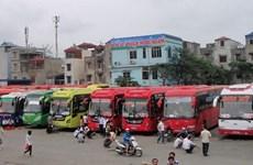 河内市卫生局寻找乘坐金芝巴士从岘港去河内地下水车站的乘客