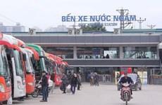 河内市尽快查明河南省新出现感染病例经过河内市的行程轨迹