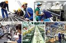越南工业生产指数增幅创多年来新低