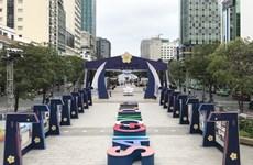 2020西贡旅游总公司获得2020年东盟奖两个大奖