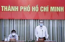 新冠肺炎疫情:胡志明市对岘港返回者加大核查力度 严格防止非法入境者