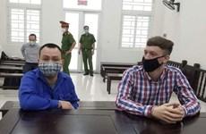外国籍人员因贩卖毒品被判刑