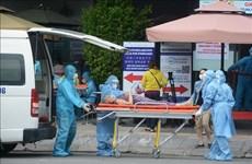8月4日下午越南新增18例新冠肺炎确诊病例