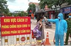 谅山省出现确诊病例  一社区被封锁