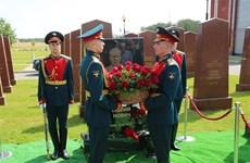 俄罗斯推崇为越南抗美救国事业作出巨大贡献的Anatoly Khiupenen上将