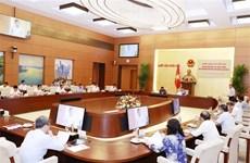 第41届东盟议会联盟大会将于今年9月以视频方式举行