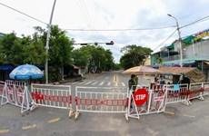 8月6日下午越南新增30例新冠肺炎确诊病例