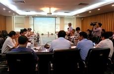 越南铀资源潜力总体评估报告会在河内举行