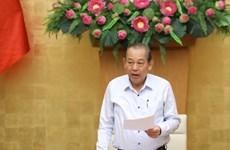 越南常务副总理张和平:加快推进国有企业股份制改造和国有资本退出进程