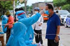 越南新增4例新冠肺炎确诊病例  确诊病例累计达717例