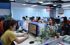 胡志明市努力建设数字政府