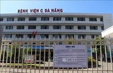 新冠肺炎疫情:越南从8月8日零时起取消岘港C医院的封锁令