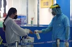 新冠肺炎疫情:从岘港市前往新山一机场的游客必须接受集中隔离