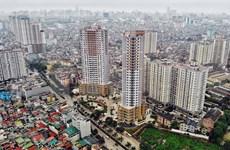 房地产领域吸引外国直接投资资金达28亿美元