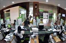 越南国家银行继续下调基准利率