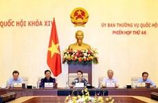 越南国会常委会第四十七次会议将于10日开幕