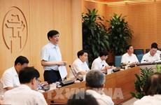 新冠肺炎疫情:四家中央医院协助河内对7万个病毒样本进行PCR检测
