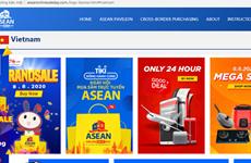 东盟网上购物日正式启动  近150家企业参加