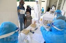 8月8日下午越南新增21例新冠肺炎确诊病例  全国累计确诊病例810例