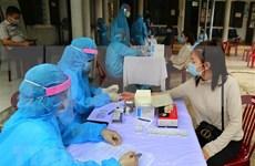 8月8日上午越南新增5例新冠肺炎确诊病例