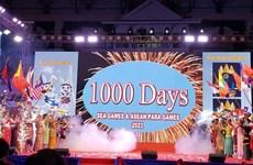 2023年东运会倒计时1000天启动仪式在柬埔寨举行