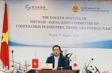 越南与日本促进贸易、工业和能源领域的合作