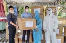 越通社向岘港市赠送1.6万只N95口罩和防疫物资
